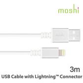 moshi Lightning 對 USB  傳輸線 3米 (副廠) iPhone 5S / iPod Touch 5 / iPod Nano 7 /iPad Air 適用