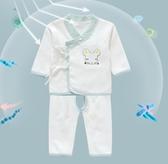 新生兒嬰兒衣服套裝禮盒