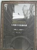 【書寶二手書T1/翻譯小說_KOG】十四張不可思議的畫_克利斯‧凡‧艾斯柏格