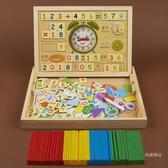 數數棒 兒童數數棒小棒數學算術教具蒙氏小學一年級加減法幼兒園益智玩具【快速出貨】