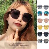 《Caroline》★年度最新網紅款潮流行時尚百搭抗UV太陽眼鏡 71308標檢局D74321