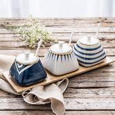 日式廚房用品調味罐套裝陶瓷家用鹽罐調料盒辣椒油罐調味盒 森活雜貨