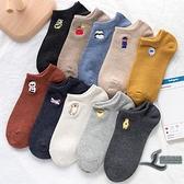 襪子男短襪純棉男士船襪情侶短筒襪女淺口【邻家小鎮】