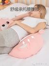 孕婦枕頭護腰側睡枕側臥靠枕睡墊孕期u型睡枕托腹g睡覺神器床抱枕ATF 安妮塔小舖