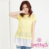 betty's貝蒂思  下擺拼接雪紡針織衫(淺黃)