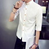 夏季亞麻短袖襯衫男士素面七分袖修身棉麻青少年立領白襯衣寸男裝 七夕情人節