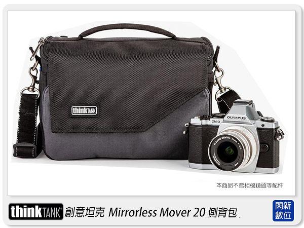 【0利率,免運費】thinkTank 創意坦克 Mirrorless Mover 20 可腰掛 背包 MM658