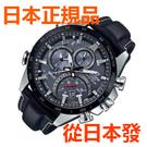免運費 日本正規貨 CASIO 卡西歐手錶 EDFICE EQB-501XBL-1AJF 太陽能藍牙智能手錶 時尚商务男錶