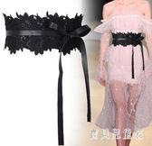 綁帶系帶女腰封蕾絲裝飾寬腰帶配連衣裙子 BF2906『寶貝兒童裝』