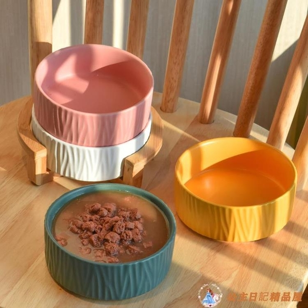 陶瓷貓碗狗盆狗碗食盆飯盆貓咪水碗貓糧盆雙碗【公主日記】