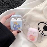 韓國星球小熊airpodsPro耳機保護套硅膠蘋果無線藍牙耳機一/二代防摔【居享優品】