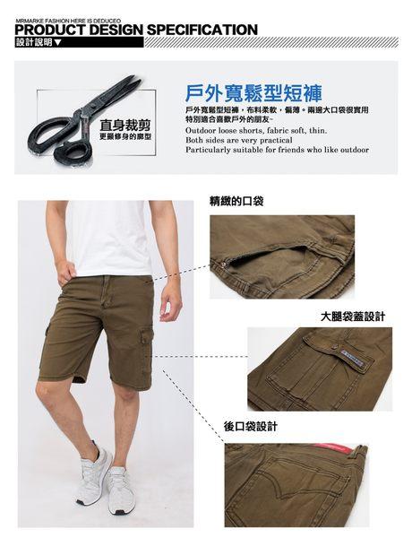 kupants 現貨!2件免運! 夏季寬版五分褲休閒短褲