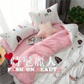 裸睡水洗棉四件套床單被套1.8m床上用品學生被子宿舍三件套 全店88折特惠