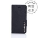 iPhone 6 plus / 6s plus 精緻皮革真皮手機皮套 荔枝紋