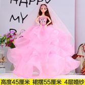 芭比娃娃婚紗公主套裝女孩換裝單個婚紗大禮盒洋娃娃公主   初見居家