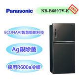 ◣限雙北地區運送◥ Panasonic國際牌650L雙門變頻冰箱 NR-B659TV-K全新品優惠價$32900