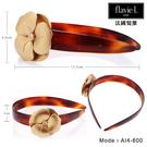 促銷下殺 flavie-L 法國髮維 手工製造 金色山茶花玳瑁髮箍/髮飾  AI4-600 造型髮飾【DDBS】