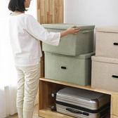 雙響炮棉麻收納箱有蓋布藝衣柜收納盒衣服整理箱特大號折疊儲物箱DI