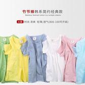 T恤—男童短袖T恤新款竹節棉裝潮5兒童6寶寶半袖3女7歲夏季韓系色 依夏嚴選