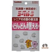 【寵物王國】日本TAURUS-金牛座乳酸3(添加納豆成份)42粒