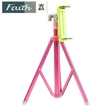 【聖影數位】Faith 輝馳 LP-TS1(Lollipod+夾具) 大型平板支撐腳架(含平板夾) 10吋平板適用 珊瑚紅