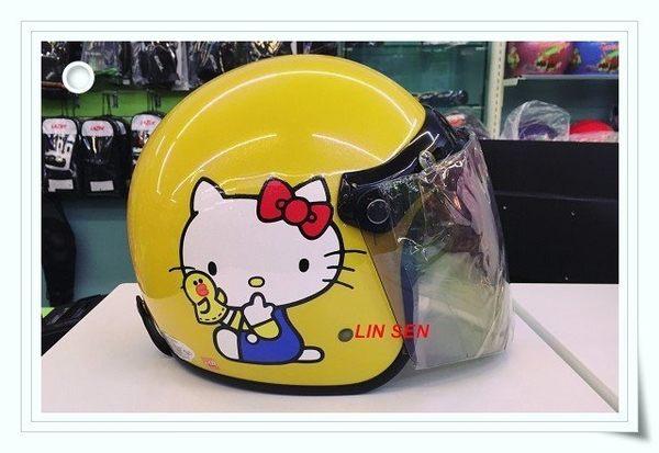 Hello Kitty安全帽,309,LINE熊/黃