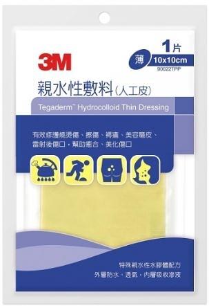 3M-親水性人工皮10*10cm【美十樂藥妝保健】
