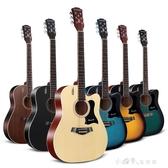 吉他學生民謠40寸41寸木吉他自初學者入門吉它男女樂器YQS 新年禮物