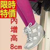 增高鞋-素雅必備耀眼女休閒鞋9色56n77[巴黎精品]