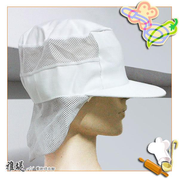 【LD36】全罩式廚師帽-餐廳 廚房 園藝 工作業務專用(白)
