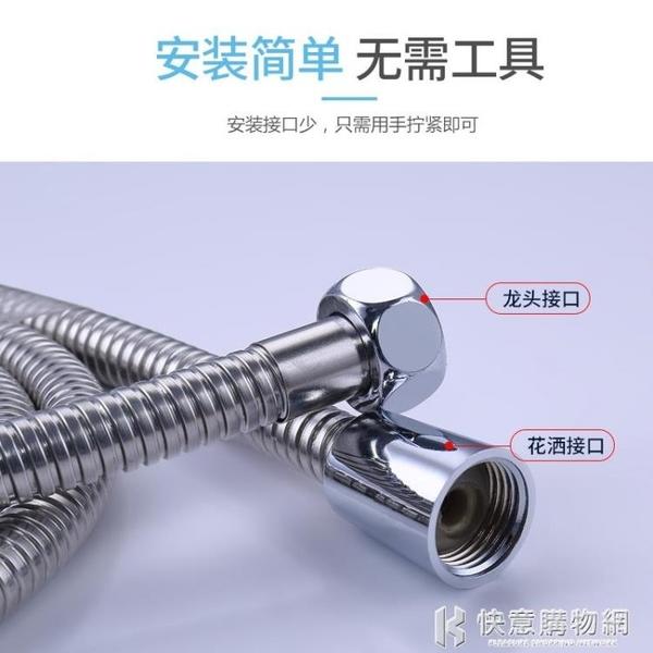 2條浴室熱水器配件淋浴頭花灑軟管1.5米噴淋雨管子不銹鋼防爆水管  快意購物網