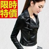女機車外套-細緻風時髦走秀款女皮衣夾克61z16【巴黎精品】