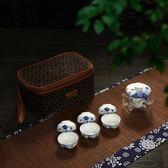 陶瓷過濾玻璃旅行快客杯功夫茶具一壺六杯普洱紅茶泡茶器 享購
