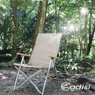 ADISI 嵐山竹風椅AS19018 / 城市綠洲專賣 (折疊椅、導演椅、大川椅)