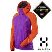 Haglofs L.I.M VERSA 女 單件式GT輕量外套 亮紫/火焰紅 602496