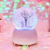 夢幻櫻花飄雪水晶球音樂盒旋轉八音盒送女孩情侶女生兒童生日禮物【美眉新品】