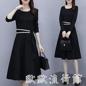 大碼洋裝 黑色赫本風連衣裙女春秋季新款長袖氣質遮肚子顯瘦打底大碼小黑裙 歐歐