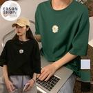 EASON SHOP(GQ1019)韓版百搭款花朵小雛菊刺繡落肩寬鬆圓領五分短袖素色棉T恤女上衣服寬版大碼閨蜜裝