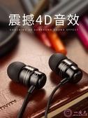 耳機入耳式適用華為p20pro榮耀10小米8有線oppo手機vivox9高音質K歌降噪耳塞