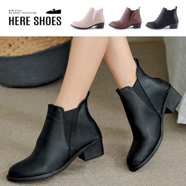 [Here Shoes]短靴-MIT台灣製 跟高4.5cm 簡約純色百搭款 皮革短靴 靴子-KTD7809