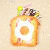 仿真面包吐司筆袋韓國創意文具袋小清新女國中生可愛鉛筆袋「千千女鞋」