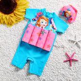 兒童泳衣 浮力泳衣兒童泳衣女童小女孩可愛卡通速干防曬潛水沖浪學生寶寶款