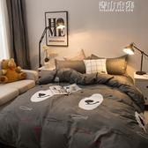 簡約學生宿舍單人三件套床上用品四件套雙人1.5/1.8m床單被套 青山市集
