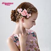 兒童飾品髪飾女童頭飾公主女孩髪卡粉色花朵亮鉆髪夾女童髪飾頭花 js14337『miss洛羽』