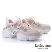 Keeley Ann輕運動潮流 拼接英文織帶厚底休閒鞋(粉紅色) -Ann系列