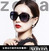 偏光太陽鏡女士圓臉時尚潮流眼鏡新款墨鏡女大框優雅 艾家