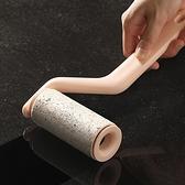 橫豎黏毛器(水洗) 除塵滾筒 黏頭髮 黏毛器 去毛器 北歐風 清潔◄ 生活家精品 ►【Q211】