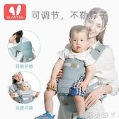 嬰兒背帶寶寶腰凳輕便四季多功能前抱式前後兩用抱娃神器外出簡易【蘿莉新品】