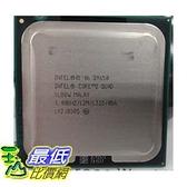 [103 玉山網 裸裝] Intel酷睿2四核Q9650 (散) 正式版 家用 工控機 專用