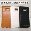 金屬框皮質背蓋保護殼 Samsung Galaxy Note 5 N9208